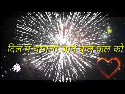 Images Of Whatsapp Status Happy New Year 2020 Shayari ...