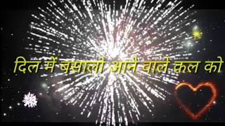 Advance Happy New year 2020 Happy New year Whatsapp Status 2020 newyearwhatsappstatus