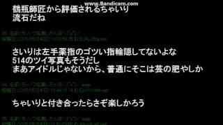 二推しは伊藤沙莉【2ch.sc】