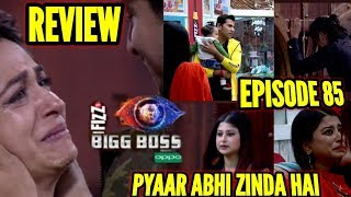 BIGG BOSS SEASON 12 | EPISODE 85 | 10 DECEMBER 2018 | FULL EPISODE | REVIEW | FAMILY WEEK