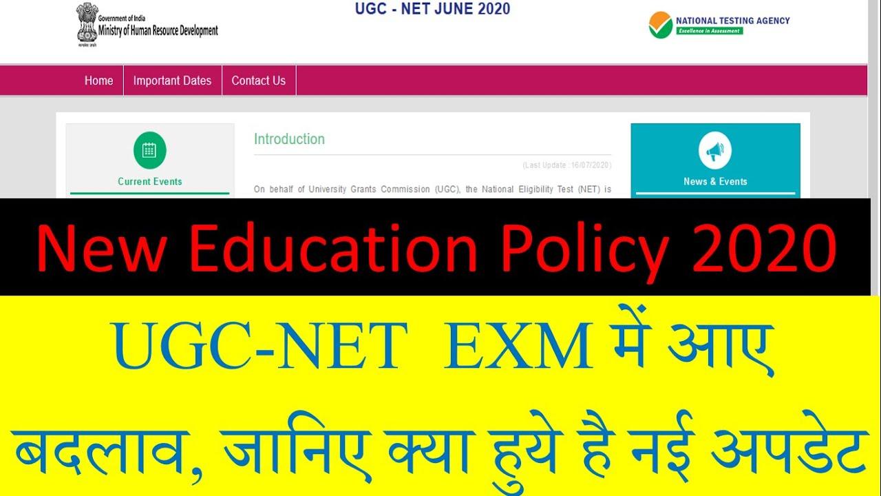 UGC NET Exam New Update  UGC NET exam 2020  UGC NET 2020   new education policy 2020