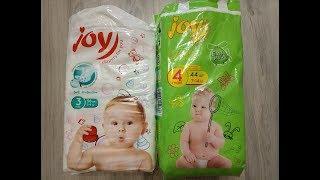"""Подгузники Joy (белая упаковка с """"пузырьками""""), подгузники-трусики Joy (зеленая упаковка) (обзор)"""