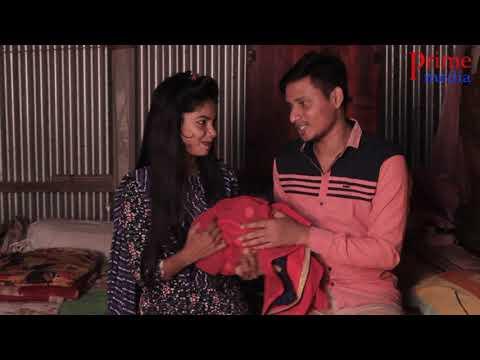 রাতের মজা । Rater Moja । Bangla Short Film । 2019 । Prime Media