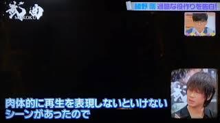映画・武曲での役作りを告白 綾野剛 村上虹郎.