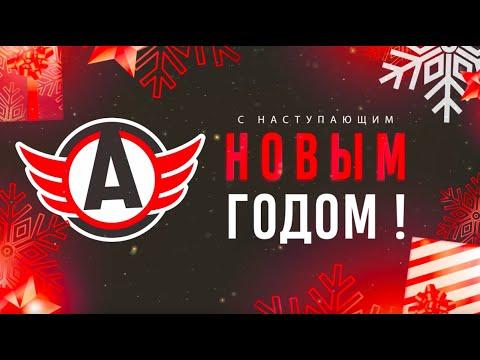 """""""Автомобилист"""" поздравляет всех с наступающим Новым годом!"""