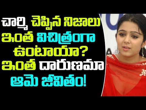 Charmi Shocking Revelations About Personal Life | Telugu  Gossips | Telugu Boxoffice