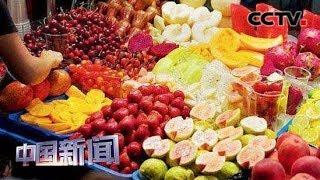 [中国新闻] 台北士林夜市又现水果摊欺诈观光客事件 | CCTV中文国际