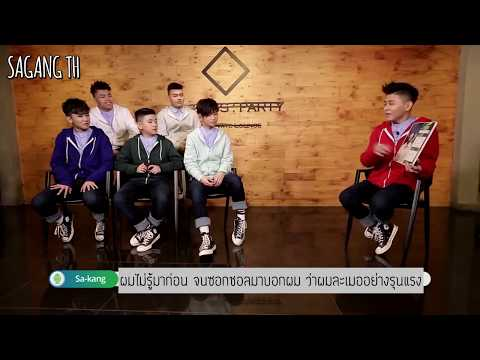 [THAISUB] Pops in Seoul - The EastLight. - Jung SaGang Profile