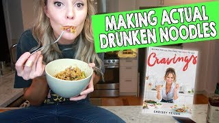 MAKING CHRISSY TEIGEN