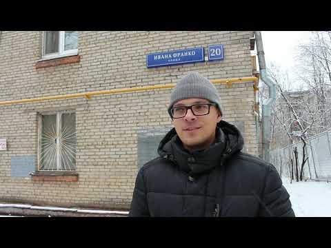 Почему жители с ул. Ивана Франко против сноса своих домов ?