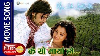 K Yo Maya Ho..Song Mero Euta Saathi Chha