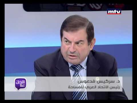 Al Hal Enna 25/11/2014