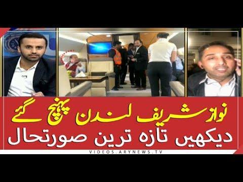 Nawaz Sharif reaches