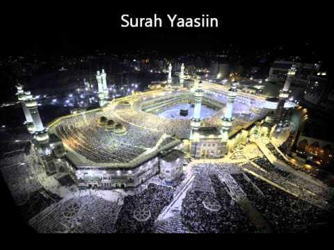 Surah Yasin 36 - fast - full
