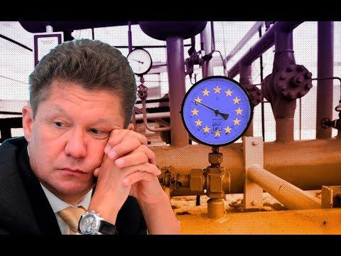 Киев банкротит «Газпром»: