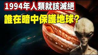 守護神木星多次替人類擋下滅頂之災,卻在2013年放棄人類?一段錄像揭露外星人與木星不為人知的關係。| 腦補大轟炸