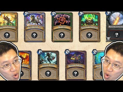 NEW EXCITING ARENA ONLY CARDS?! - A Trump Card Review