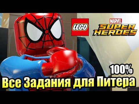 Lego Marvel Super Heroes #21 — Все Задания Фотографа Паука {PC} прохождение часть 21