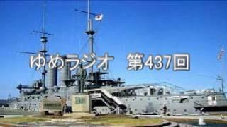日本海海戦の奇跡的勝利 その後の破滅へ.