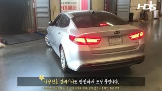 텍사스에서 한국으로 귀국차량운송 기아 옵티마(K5)