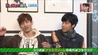 東方神起の共同生活について PART2 東方神起 検索動画 29