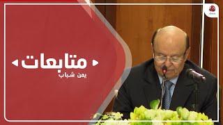الرئيس هادي يعقد اجتماعا بالحكومة الجديدة ويوجه بعودتها الى عدن