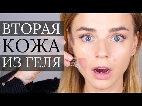 Видео Как сделать печатный английский