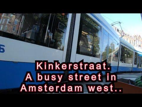 4K. Streetview Amsterdam West.