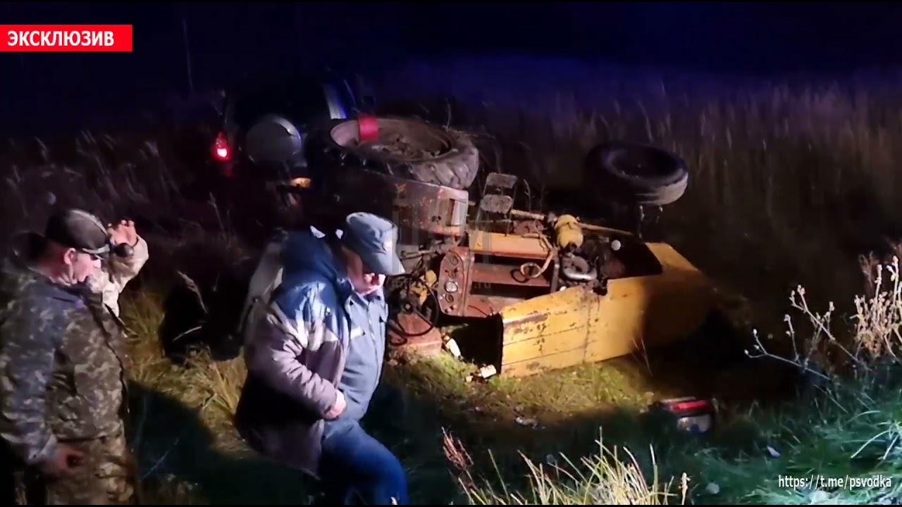 Публикуем видео с места гибели тракториста