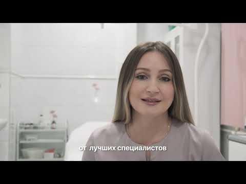 Клиентский День в клинике effi посвящен SMAS лифтингу на аппарате Альтера