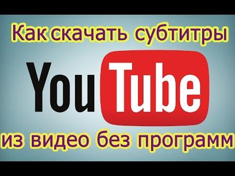 Фильмы субтитры