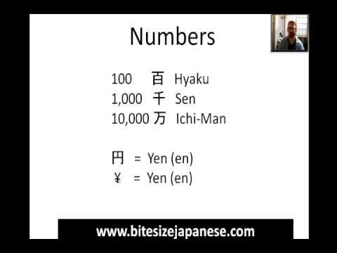 how to write numbers in japanese