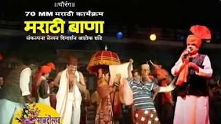 Download Hindi Video Songs - Sanand Mitra Swara.wmv