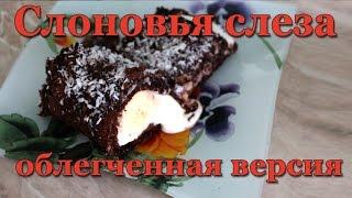 Торт Слоновья слеза рецепт приготовления, облегченная версия со сметанным кремом и овсяной мукой