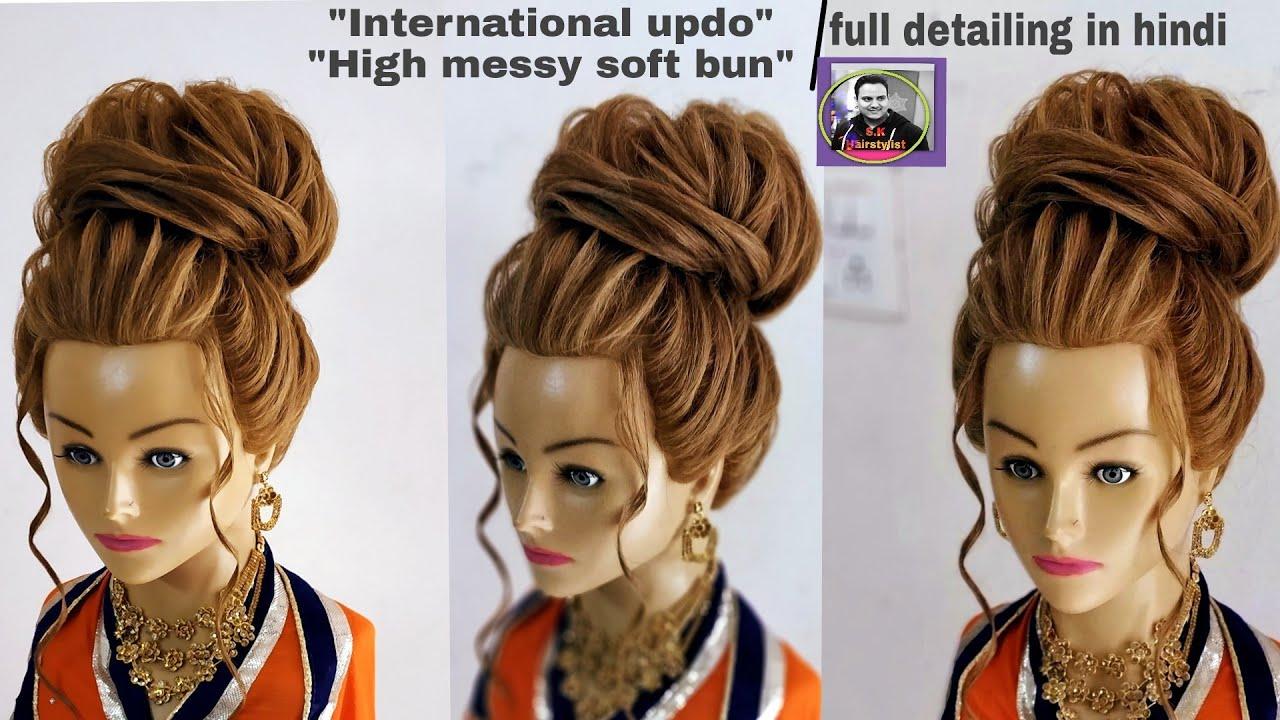 Latest High Messy Bun Hairstyle Tutorialhigh Messy Updo Hairstyle