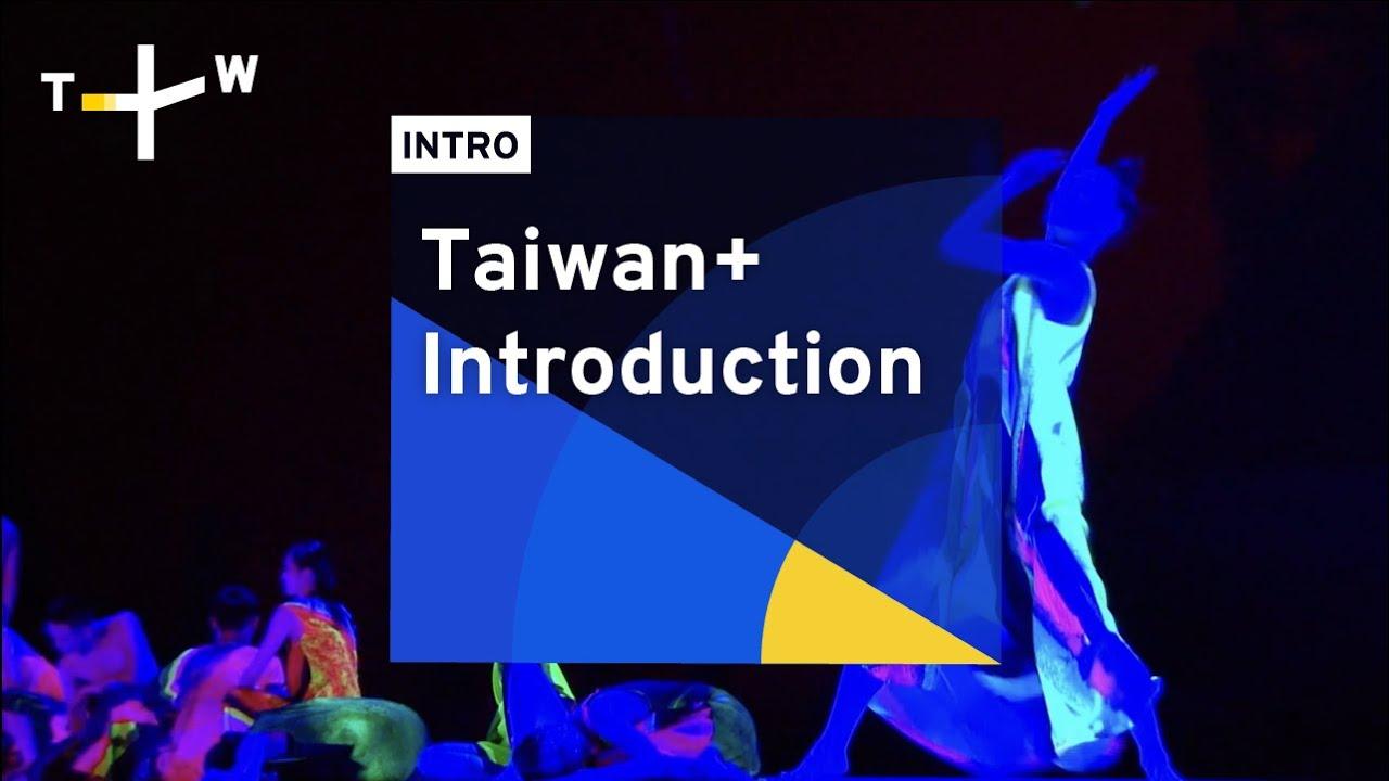 臺灣全英語國際影音串流平台 Taiwan +