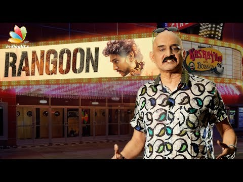 Rangoon Review | Kashayam with Bosskey | A R Murugadoss, Gautham Karthik | Tamil Movie