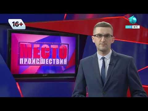 Прямой эфир. Первый городской канал в Кирове. 03.04.2020