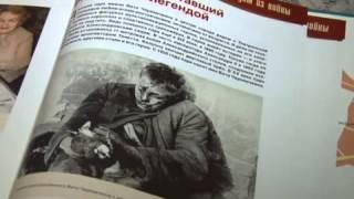 Сестра Вити Черевичкина рассказала в своем брате