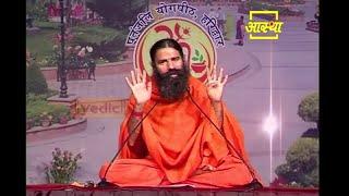 Yoga Asanas: Detailed Explanation by Swami Ramdev