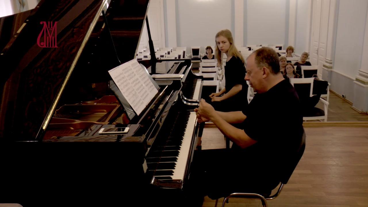 Мастер-класс В.В. Пясецкого (фортепиано). Часть III. - YouTube