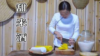 Homemade rice wine, it tastes great | 自己做的爽口甜酒(米酒)吃出了小时候的味道 | chinese food | 野小妹wild girl