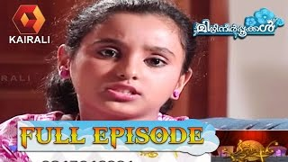 Mizhineerpookkal 07th Sep 2016 Full Episode