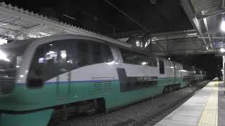 リゾートビュー踊り子(251系RE-2編成)廃車回送 in 富士見駅