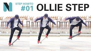 OLLIE(オーリーのステップ別練習法) [スケボー STEP HOWTO #1]