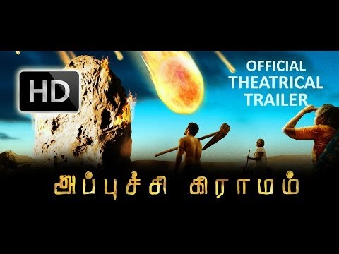 Appuchi Graamam Official Theatrical Trailer