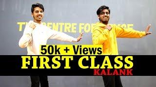 First Class | Kalank | AK Twins Choreography | Varun , Alia , Kiara | Bollywood Dance
