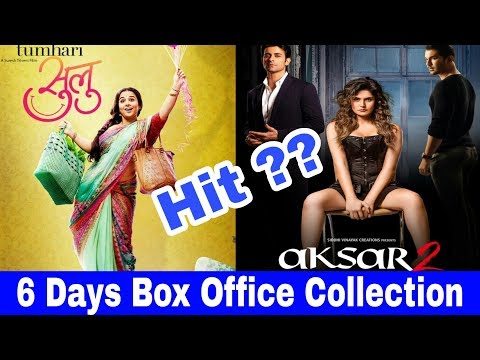 Tumhari Sulu & Aksar 2 6Days Box Office Collection | Who Wins ?