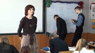 Парфенова Е.В.  Урок истории
