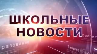 видео Общие новости